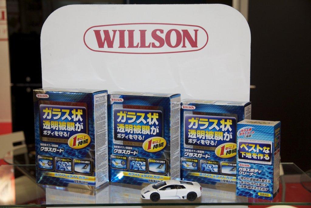 жидкое стекло Willson Body Glass Guard Покрытие автомобиля жидким стеклом